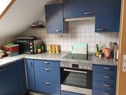 Alten Bosch Kühlschrank Umrüsten : Bosch kuehlschrank in stuttgart haushalt möbel gebraucht und