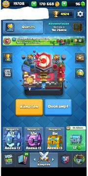 Clash Royale Account - Level 13