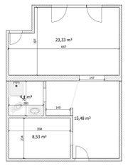 2 Zimmer Souterain Wohnung in