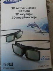 3 D brille