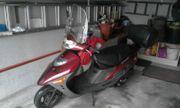 Suzuki - Roller AN 125 er