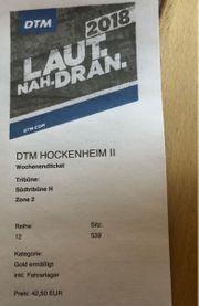 2 Tickets für DTM Finale