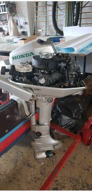 Honda BF 4 5 Aussenborder