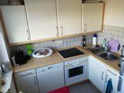 kueche zu verschenken - haushalt & möbel - gebraucht und neu ... - Suche Küche Zu Verschenken