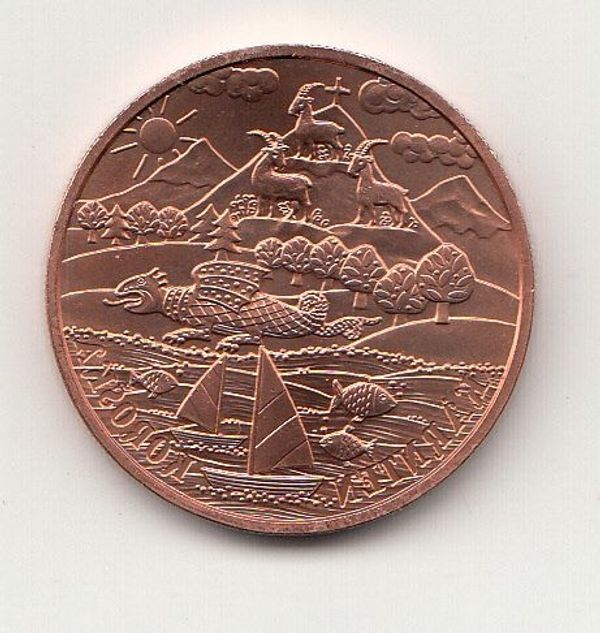 10 Euro Gedenkmünze 2012 österreich Kärnten Falknerei In Alzey
