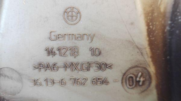2 Radkappen für Bmw 16 zoll - Winnenden - Original radkappen für btw 16 zoll gute Zustand - Winnenden